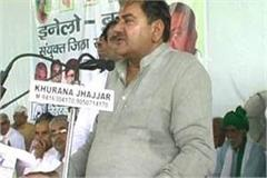 abhay chautala gave the advice to rao indrajit said leave the bjp