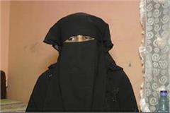 divorced by triple talaq muslim woman seeking for justice