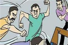 including couple 3 injured a quarrel to stop the speaker