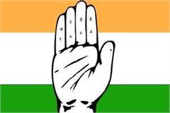 war of ticket in congress for loksabha election lobbying in delhi