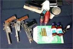 big revealing in case of illegal weapons recovered from car