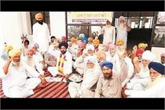 mla visits pandori meet people sitting on hunger strike