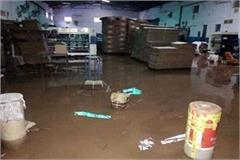 havoc of rain in bbn loss of crores by water enter in industries