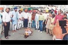 teachers burned education minister effigy