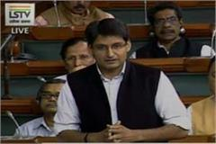 in the lok sabha mp deepender hooda raised the issues of raw workers