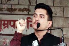abhishek rana said every leader of bjp in speak lie
