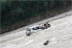 kotla car ravine driver safe
