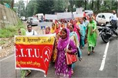 citu worker portest out of bdo office