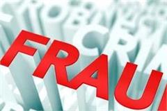 cid will exposed himachal co operative bank scam soon