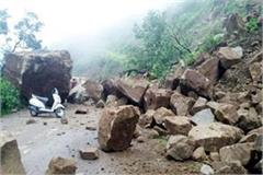 nalagarh swarghat nh closed from 4 hours due to landslide