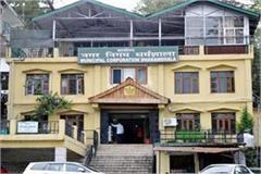 municipal corporation inspected the hotels in mcleodganj issued notices