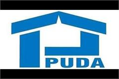 puda can now be able to sell online property