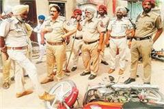 thathi brother turned into police camp