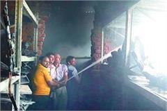 hyundai cars spare parts burnt
