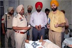 due to domestic dispute shot in coat khalsa area 1 killed 2 injured