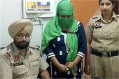 the owner of neha overseas arrested