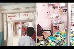 electrical shutdown 25 patients in tension