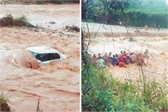 barasati drain passenger safe