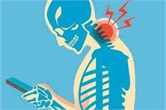 over 85 percent of people suffering from cervical problems