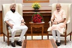 punjab chief minister amarinder singh meets prime minister narendra modi