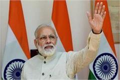 modi will celebrate 68th birthday in kashi