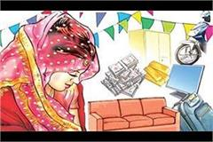 case on 4 accused for harassing daughter in law for dowry
