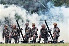 surgical strike day will be celebrated across india today