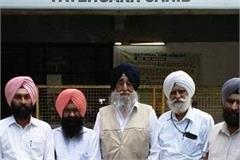 simranjit singh mann acquitted from case of treason