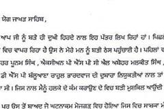 a letter written to the congress mla