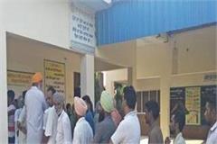 zila parishad election block samiti election