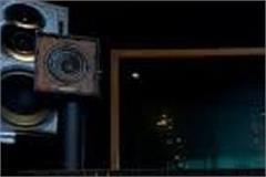 radio station in amritsar