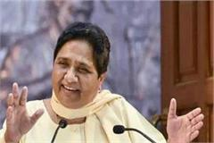 chautala mayawati can share forum for the first time