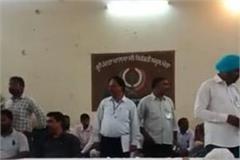 counting of votes for zilla parishad and panchayat samiti