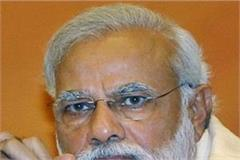 rafael deal from pm modi poll open