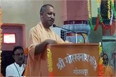 india will run by constitution not by fatwa says yogi adityanath