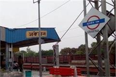 now threatens to blow up kurukshetra station with bombs