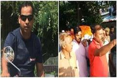 vivek tiwari cremation at baikunth dham in lucknow