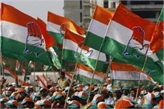 uttarpardesh political program of the encounter congress