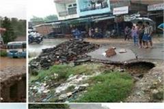 devbhomi rainfall 4 people die