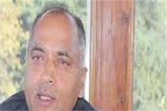 cm to protest hike in fares memorandum sent to