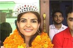 farmer s daughter won the titles of nri women in beauty