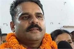 bjp shocks kangra district council vice president election
