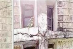 staff quarter of gangath hospital badhal