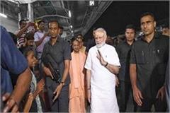 pm modi railway station surprise inspection
