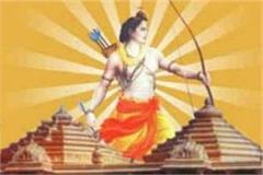 ayodhya ram temple again to be agitated