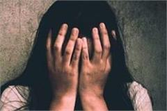 17 year old rape was kidnapped girl
