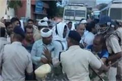 police lathicharge on roadway striking employees in fatehabad