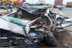 an accident on the nh 8 car rider 6 people were crushed by truck