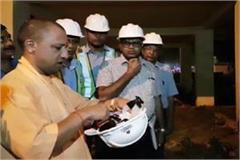cm yogi did terrestrial inspection of development works
