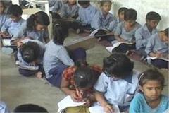 government is going to waste crores of rupees on the exam